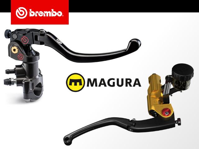 brembo_magura