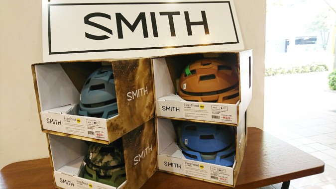 SMITH_FOREFRONT_SPGROUP
