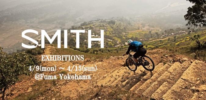 smithex-2